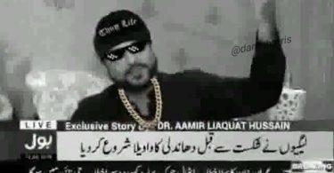 Aamir Bhai's Thug Life